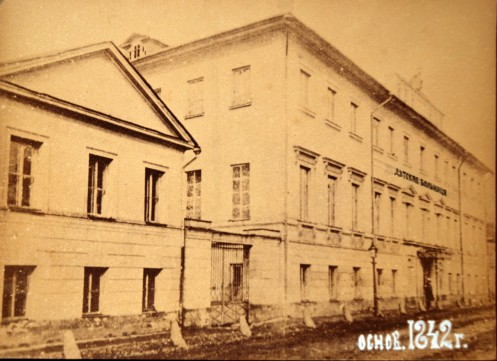 Бронная больница