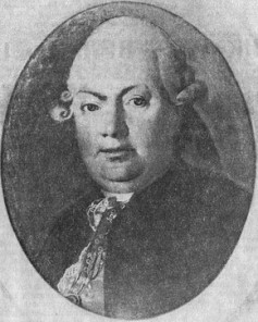 Барон Иван Юрьевич Фридрикс