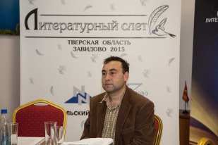 Поэт и журналист Максим Гликин