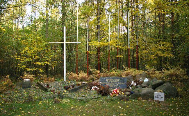 Место захоронения Владислава Дзержинского