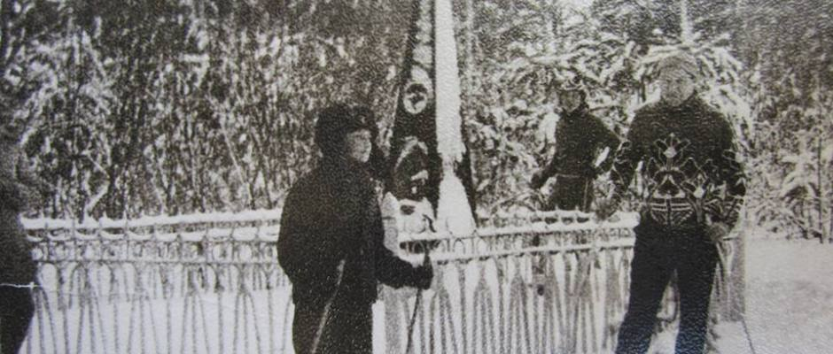 Могила Г.Гагарина 1974 год. Автор фото: Игорь Гурков