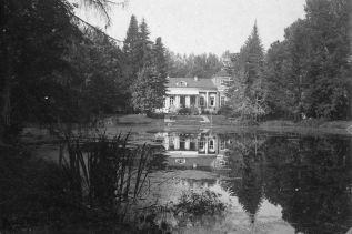 Усадьба Домотканово. Фото начала XX века