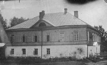 Дом Дервиза