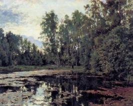 Заросший пруд - картина В.Серова