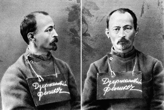 Феликс Дзержинский. Фото из полицейского досье