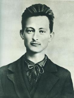 Феликс Дзержинский в молодости