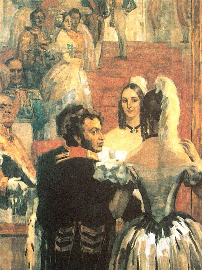 А.С.Пушкин и Наталья Гончарова