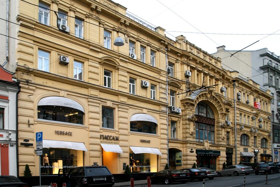Доходный дом Гагариных по адресу Кузнецкий мост, 19 в Москве.