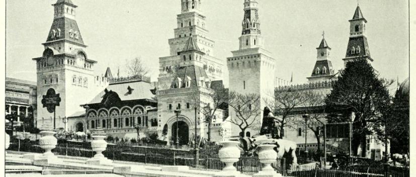 Российский павильон на выставке в Париже более походил на небольшой город