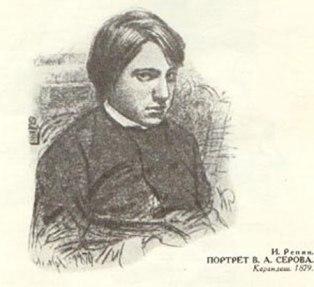 И.Репин. Портрет В.Серова
