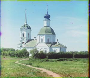 Фотография Сергея Прокудина-Горского