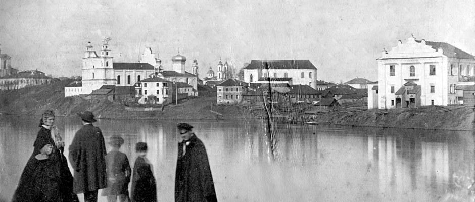 Витебск в середине XIX века