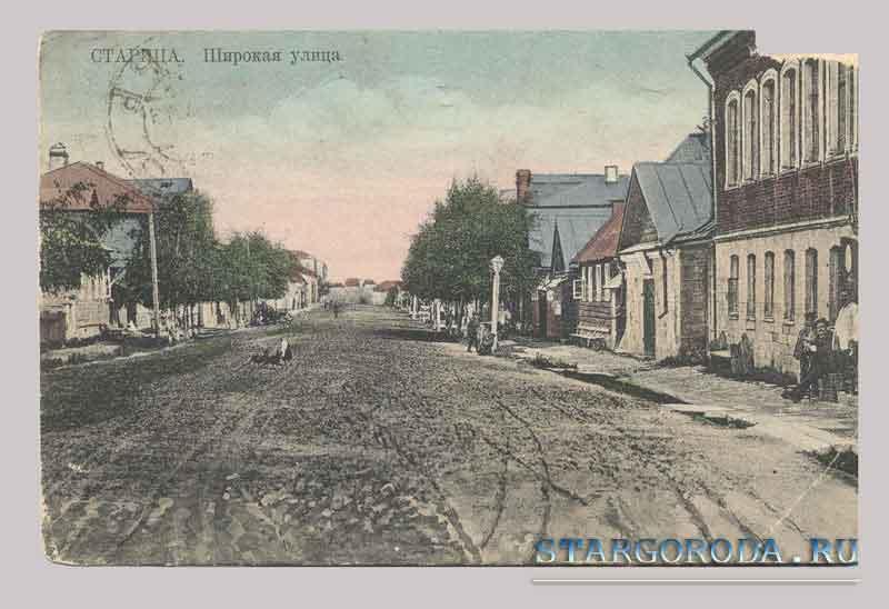 улица широкая в старице - с открытки.jpg