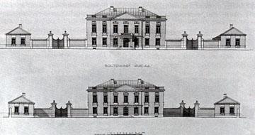 Путевой дворец в Городне - проект