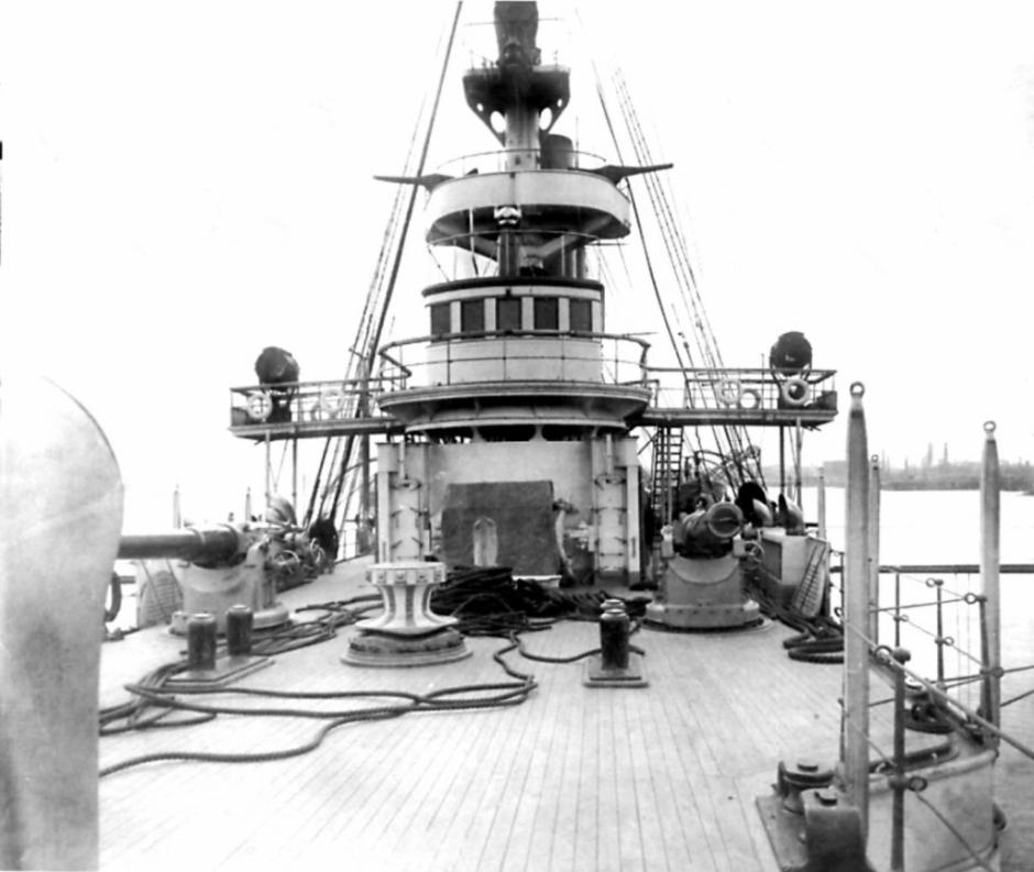 боевая рубка крейсера варяг