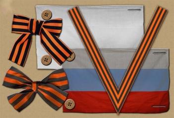 Георгиевские банты, нарукавный шеврон и нарукавные повязки участников Ярославского восстания.