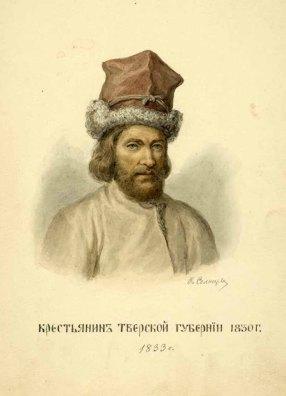 Крестьянин Тверской губ. Рис. Солнцев Ф Г