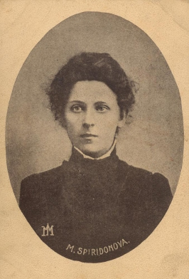 Мария Спиридонова