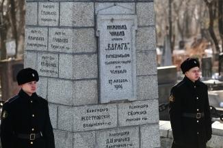 Памятник нижним чинам крейсера Варяг