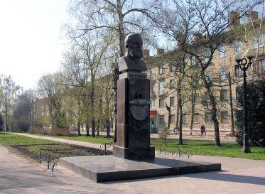 памятник Рудневу в Новомосковске