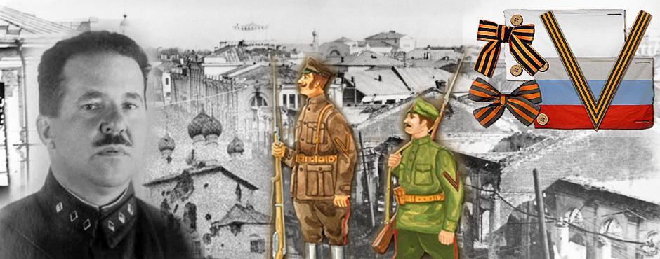 Ярославль мятеж