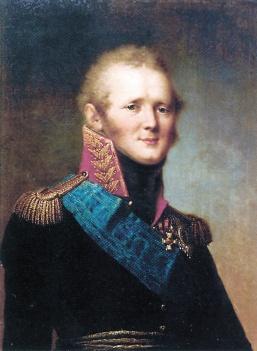 Александ I Павлович