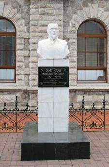 Бюст М. И. Хилкова на станции Слюдянка КВЖД