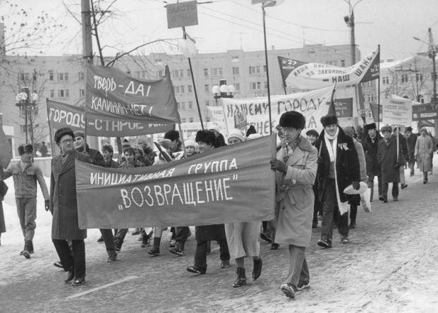 Марш инициативной группы по возвращению городу прежнего имени - Тверь.