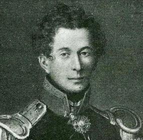 Петр Иванович Апраксин
