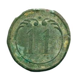 Пуговица 1812