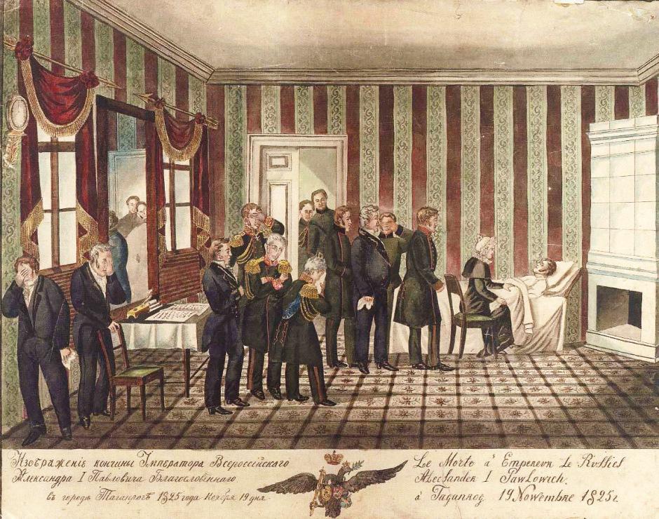 Смерть Александра I в Таганроге. Гравюра.